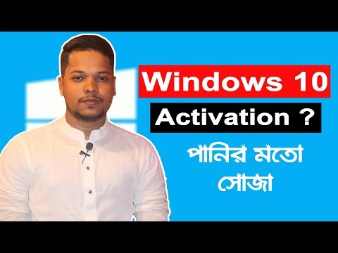 How to Activate Windows 10 without serial key for lifetime |  Ws 10 activator free  | bangla