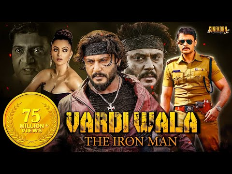 Vardi Wala The Iron Man Latest Hindi Dubbed Movie | Kannada Dubbed Action Movies