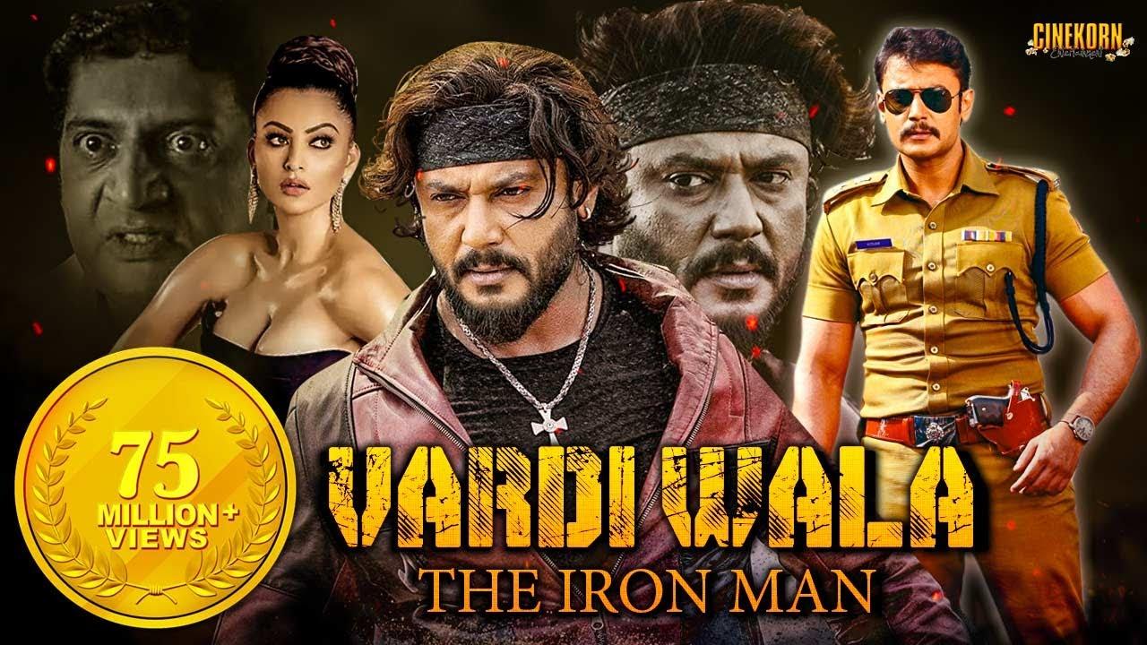 Vardi Wala The Iron Man Full Movie  Kannada Dubbed Action