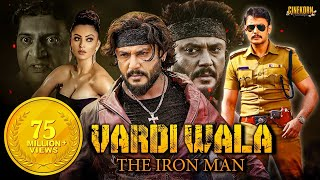Vardi Wala The Iron Man Full Movie | Kannada Dubbed Action Movies | Tollywood Action Movies thumbnail