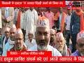 ADBHUT AAWAJ 05 12 2020 किसानो ने एनएच 19 आगरा दिल्ली मार्ग को किया बंद