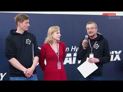 Закрытие национального этапа конкурса «Первый элемент» в ВДЦ «Смена»