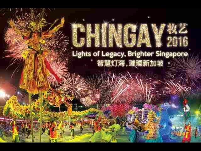 Chingay Parade 2016 - Lights Of Legacy (Day 2 - Demo)