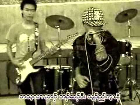 karen song-ya tha ha na-by Ticky ufo