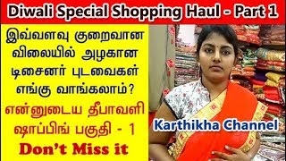Diwali / Deepavali Shopping Haul Part 1 / Shopping in Chennai Sowcarpet / தீபாவளி ஷாப்பிங் ஸ்பெஷல் 1
