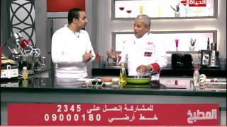 برنامج المطبخ – الشيف يسري خميس – د. أحمد صبري – حلقة الأحد 30-11-2014 – Al-matbkh