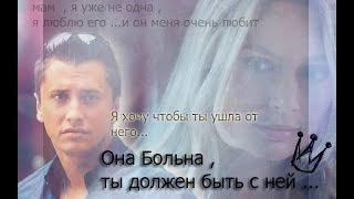 Павел Прилучный и Наталья Рудова