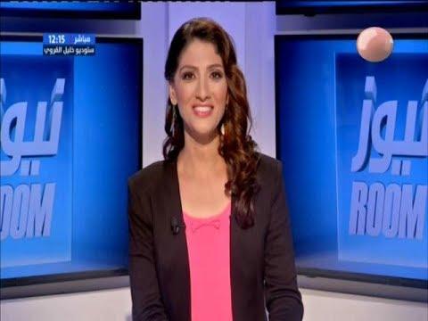 Newsroom Du Samedi 15 septembre 2018 Nessma - Tv