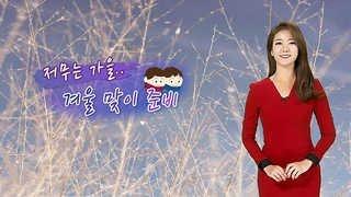 [날씨] 전국 맑고 포근…화요일 다시 초겨울 추위