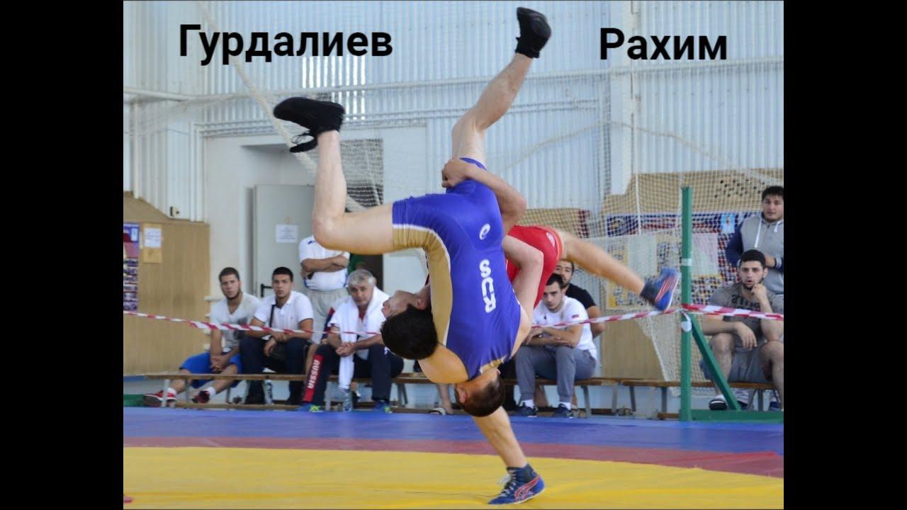 Рахим Гурдалиев