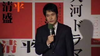 2012年 NHK大河ドラマ「平清盛」の主演に松山ケンイチが選ばれました!! ...