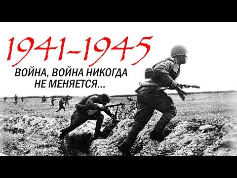 Лев Лещенко - ДЕНЬ ПОБЕДЫ - 1945 - 2018