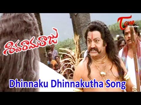 Siva Rama Raju - Dhinakutha Dhinakutha - Hari Krishna - Amotional Song