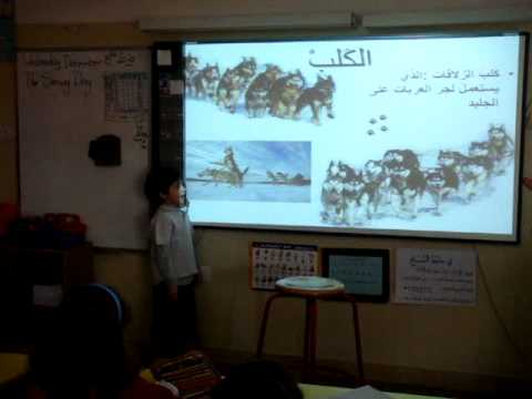 Brilliant presentation by Hisham Tabaqchali Grade1