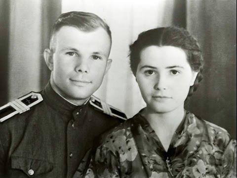 Жена Гагарина