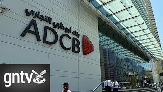 Daily Business Wrap - UNB and Al Hilal Bank will now both become ADCB in $114 billion merger 2017 Video