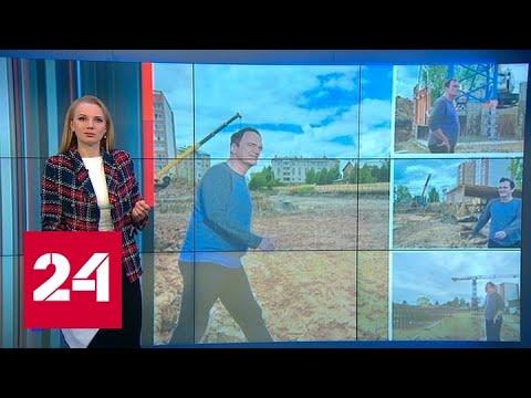 Реклама жилого комплекса с Тарантино стала поводом для дела ФАС - Россия 24