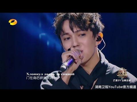 《歌手2017》迪玛希单曲专辑:迪玛希单曲集锦 The Singer【我是歌手官方频道】
