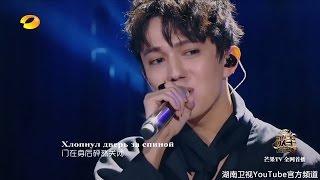 《歌手2017》迪玛希单曲专辑迪玛希单曲集锦 The Singer【我是歌手官方频道】