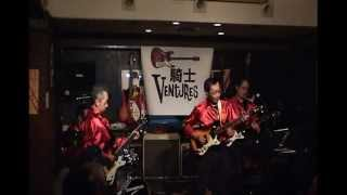 北海道旭川で活動しています「ベンチャーズ騎士」 http://v-knight.main...