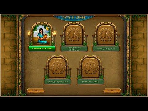 игра три в ряд онлайн бесплатно играть