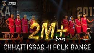 CG04 Cult night | Eclectika'17 | NIT Raipur | chhattisgarhi folk dance