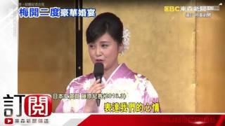 45歲日本女星藤原紀香第二度結婚,她和歌舞伎演員「片岡愛之助」28號在...