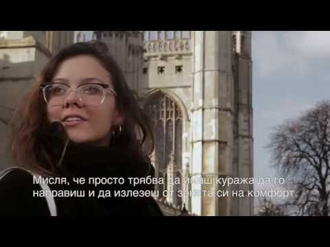 Micaela talks about her experience at Cambridge School of Art (Bulgarian subtitles).