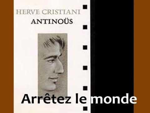 Hervé CRISTIANI  Arrêtez le monde