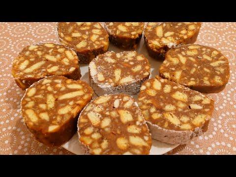ШОКОЛАДНАЯ КОЛБАСА - быстрый и вкусный рецепт (десерт без выпечки!)