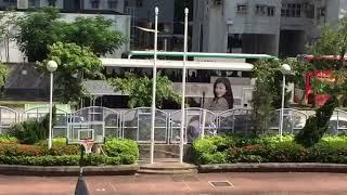 Publication Date: 2019-09-20 | Video Title: KT6491(3ASV454)106 離開培僑小學站