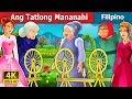 ang tatlong mananahi the three spinners story kwentong pambata filipino fairy tales