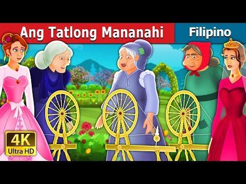 Ang Tatlong Mananahi | The Three Spinners Story | Kwentong Pambata | Filipino Fairy Tales