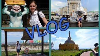 Заключительный отпускной VLOG: Улан-Удэ, дацан, что мы привезли с собой