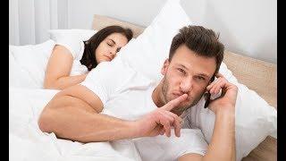 Как определить, что муж вам изменяет???