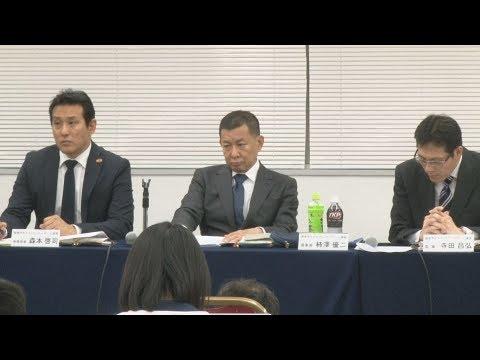 内田前監督らの除名決定 アメフット問題、学連総会