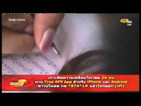 แคทเขียนไดอารี่ ก่อนนอน ร้องไห้