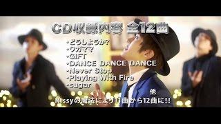http://avex.jp/nissy/ Nissy 1st Album 「HOCUS POCUS」 予約受付中!!!...