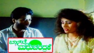 Baa Nalle Madhuchandrake || Kannada Full Length Movie