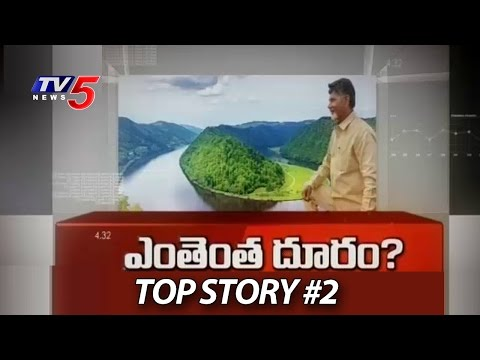 AP Government Will Fullfill Election Promises ? | Top Story #2 | TV5 News