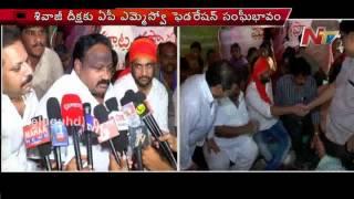 Hero Shivaji on AP special status Hunger Strike - Updates