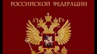 видео ЗК РФ Статья 51. Реквизиция земельного участка / КонсультантПлюс