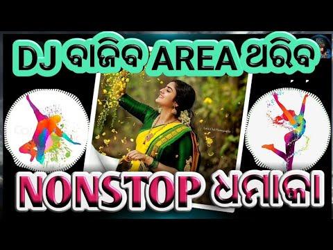 nonstop-dance-mix-||-odia-new-dj-songs-2019-||-human-sagar,-mantu-chhuria,-asima-panda-||-new-dj-mix