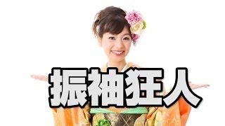 新しくはじまった朝ドラ『あさが来た』で、波瑠さん演じるヒロインのモ...
