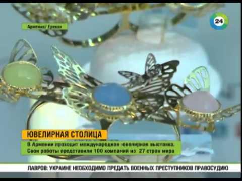 На ювелирной выставке Yerevan Show украшения из 27 стран