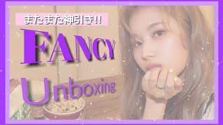 【超神引き!!】またまたFANCY開封!!【平成最後の動画】