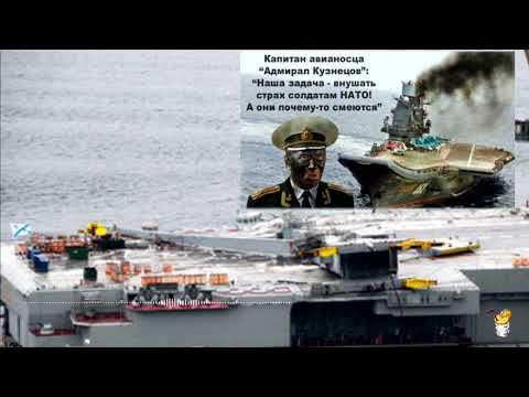 Ржавый флот Путина: России не остается другого выхода, как склонить голову перед Китаем