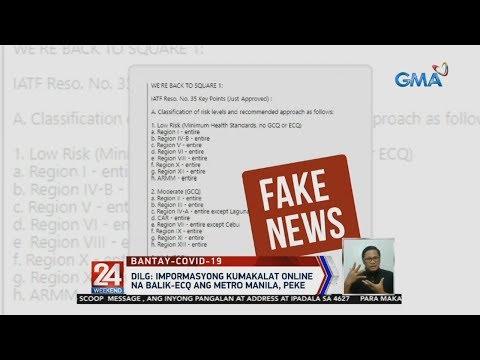 24 Oras: DILG: Impormasyong kumakalat online na balik-ECQ ang Metro Manila, peke