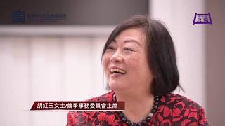 中小企攻略-第六集(下) EP12