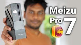 Meizu Pro 7 Sri Lanka
